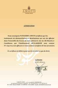 amoud-attestation-reference