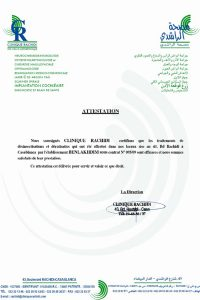 clinique-rachidi-attestation-reference